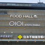 もりもり寿し - たまに行くならこんな店は、京都・河原町で北陸の味を楽しめる「もりもり寿司 四条河原町店」です。