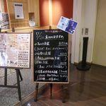 もりもり寿し - 「もりもり寿司 四条河原町店」にはこの日オススメのメニューに加えて