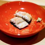 鮨 さかい - 海鰻