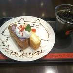 エール・エル ワッフル カフェ - う~ん、やっぱり食べにくい