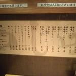 92609301 - バリ味噌とは?