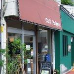 カフェ パルメイラ - 【初訪問】店舗外観