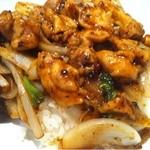 北京餃子 - 日替わりランチの鶏肉の豆ち炒め丼