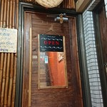 92610243 - ネパール居酒屋らしいです