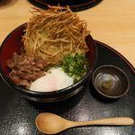 九州博多料理 幸 とりもつえん - ごぼう天肉玉うどん