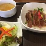 おいちぃな ステーキ - 和牛丼ランチ(¥980)