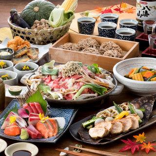2時間飲み放題付きお得な秋の宴会コースは3500円~ご用意!