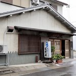 浅野屋 - 開店前の外観