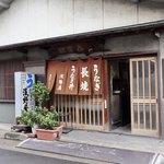 浅野屋 - 鳴海宿の旧東海道沿いにあります