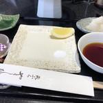 天ぷら  やました - 天ぷらやました(テーブルセット)