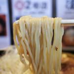 味噌ラーメン専門店 麺家一進 - リフト☆