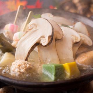 京都ぎおん秋祭りコース&秋の京の食材フェア開催中
