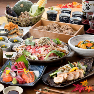 飲み放題付きお得な秋の宴会コースは3,500円~ご用意