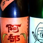 海鮮居酒屋ふじさわ - 阿部勘 あきあがり 純米吟醸