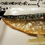 赤坂 魚えん - サバの塩焼き