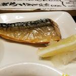 赤坂 魚えん - バランス定食のサバ焼半身