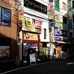 立ち喰い蕎麦 縁 - 神田駅北口出てスグ