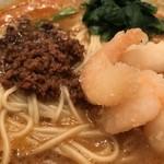 龍鳳 - ミックス担々麺