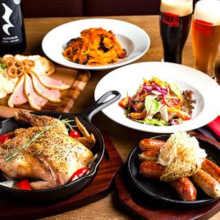 秋のパーティはドイツビールで乾杯!飲み放題コース多数ご用意