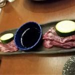 一蔵 - 和牛ハラミの鉄板焼 旬菜添え