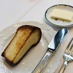 ポンドールイノ - 自家製プレーンパン