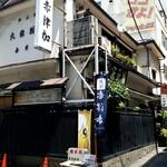 92628353 - 秋葉原電気街