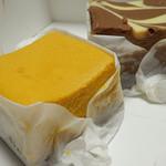 GARDEN HOUSE CRAFTS - パンプキンチーズケーキ
