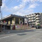 月の湯 - 福岡空港そばにある十割そばを食べれるスーパー銭湯のレストランです