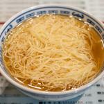 92631757 - 2018.9 特製海老ワンタン麺(850円)