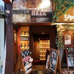 Smoke&Cheese 上野HAZE -