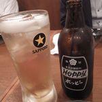 すきずき - ホッピーセット