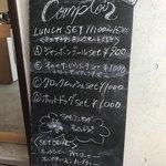 COMPTOIR -