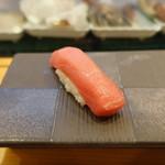 大塚 寿し常 - 本鮪赤身(250円)