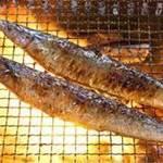 ひょうたん池 - サンマ塩焼き 時価