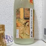 92645067 - 京都伏見『玉乃光 純米大吟醸 こころの京(みやこ)』 2,484円