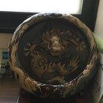 中国精進料理 凛林 - 玄関には龍が
