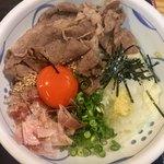 92647609 - 和牛肉ぶっかけ(冷) 1180円