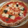 Pizzeria HARU