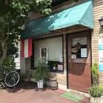 ヒロ クランツ - 新潟の旧繁華街至近の住宅街にあります。