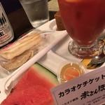 カラオケ喫茶赤とんぼ - 料理写真: