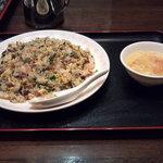 木蘭 - 五目焼き飯