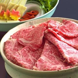 厳選されたブランド肉