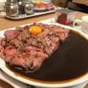 炉窯炭焼 肉バル ローツェ - 料理写真: