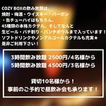COZY BOX -