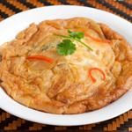 クワンチャイ タイ食堂茶屋町店 - タイ風オムレツ