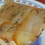 燻製工房 然 - 真鯛の燻製(ハーブ)