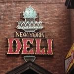 ニューヨーク・デリ -