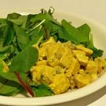 Urth Caffe - Chicken Curry Salad
