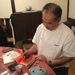 中国精進料理 凛林 - 本を購入したらお地蔵さんを描いて下さった!林さんそっくりです!