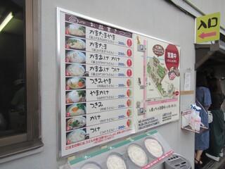 山越うどん - メニュー